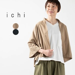ichi コンビネーションカーディガン 201169 ナチュラルファッション ナチュラル服 40代 50代 大人コーデ っジャケット シンプル ベーシック|asahiya-group-first