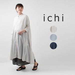ichi [イチ]ドビーストライプシャツワンピース 210106 ナチュラルファッション ナチュラル服 40代 50代 大人コーデ 大人かわいい カジュアル シンプル|asahiya-group-first