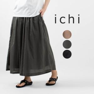 ichi [イチ]フレアパンツ 210116 ナチュラルファッション ナチュラル服 40代 50代 大人コーデ 大人かわいい カジュアル シンプル ベーシック|asahiya-group-first