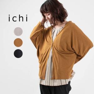 ichi [イチ]カーディガン 210156ナチュラルファッション ナチュラル服 40代 50代 大人コーデ 大人かわいい カジュアル シンプル ベーシック|asahiya-group-first