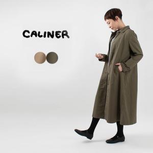 CALINER ステンカラーコートジャケッ 3200845 ナチュラル服 40代 50代 大人コーデ 大人かわいい カジュアル シンプル ベーシック|asahiya-group-first