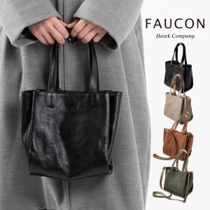 FAUCON / Hawk company ミニサイズショルダーバッグ 3258 ナチュラル服 40代 50代 大人コーデ 大人かわいい カジュアル シンプル ベーシック|asahiya-group-first