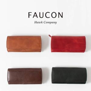 FAUCON / Hawk company フラップロングウォレット 3417 イタリアンレザー 革財布 長財布 母の日 クリスマス ギフト|asahiya-group-first