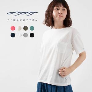 BIWACOTTON ビワコットン クルーネックポケットTシャツ 3418702 asahiya-group-first