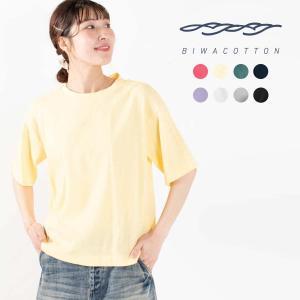 BIWACOTTON [ビワコットン]ビッグサイズTシャツ 3420747 ユニセックス  男女兼用 涼しいTシャツ 高島ちぢみ 滋賀 40代 50代 カジュアル シンプル|asahiya-group-first