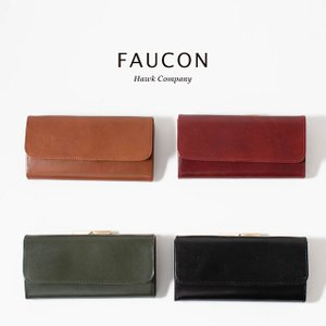 FAUCON / Hawk company イタリアレザーがま口ロングウォレット 3446 ファッション 40代 50代 大人コーデ 大人かわいい カジュアル シンプル ベーシック|asahiya-group-first