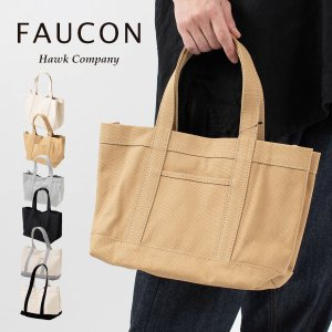 FAUCON/Hawk company キャンバストートバッグ 4043 ナチュラル服 30代 40代 50代 ミニマリスト カジュアル シンプル 大人かわいい 大人コーデ|asahiya-group-first
