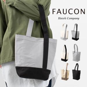 FAUCON / Hawk company[フォコン/ホークカンパニー] ワンハンドトートバッグ 4068 トートバッグ キャンバス カジュアル 軽量 母の日 プレゼント ギフト|asahiya-group-first