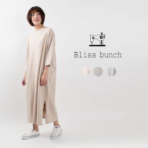 Bliss bunch ブリスバンチ オーバーワンピ 601-247 ナチュラルファッション ナチュラル服 40代 50代い カジュアル シンプル ベーシック|asahiya-group-first