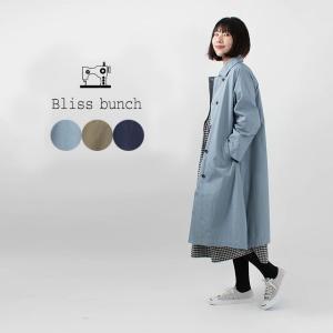 Bliss bunch WボタンAラインコート 611-205 ナチュラル服 40代 50代 大人コーデ 大人かわいい カジュアル シンプル ベーシック|asahiya-group-first