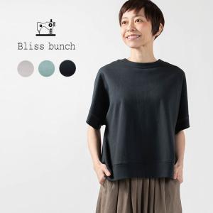 Bliss bunch ワイドプルオーバーベスト 611-261 ナチュラルファッション ナチュラル服 40代 50代 大人コーデ カジュアル シンプル ベーシック|asahiya-group-first