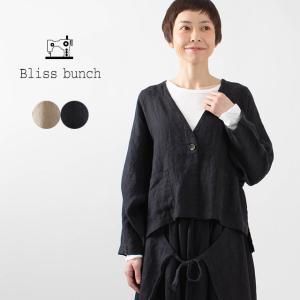 Bliss bunch 1釦ノーカラージャケット 611-275 ナチュラル服 40代 50代 大人コーデ 大人かわいい カジュアル シンプル ベーシック|asahiya-group-first