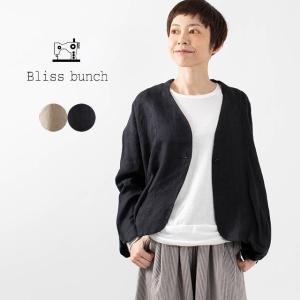 Bliss bunch 1釦ジャケット 611-276 ナチュラル服 40代 50代 大人コーデ 大人かわいい カジュアル シンプル ベーシック|asahiya-group-first