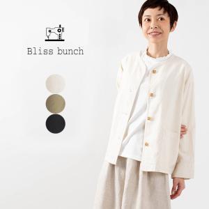 Bliss bunch ノーカラージャケット 611-283 ナチュラルファッション ナチュラル服 セットアップ 40代 50代 カジュアル シンプル ベーシック|asahiya-group-first