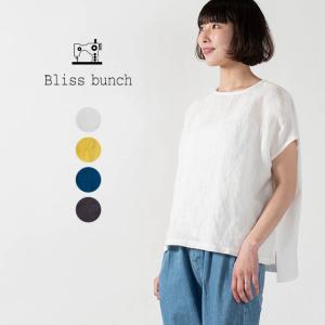 Bliss bunch 天竺切替プルオーバー 611-302 ナチュラルファッション ナチュラル服 40代 50代 大人コーデ カジュアル シンプル ベーシック|asahiya-group-first