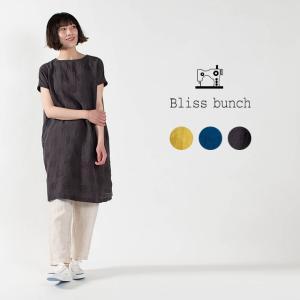 Bliss bunch 天竺切替2WAYチュニック 611-303 ナチュラルファッション ナチュラル服 40代 50代 大人コーデ ドット柄 カジュアル シンプル ベーシック|asahiya-group-first
