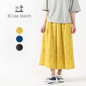 Bliss bunch ギャザースカート 611-304 ナチュラルファッション ナチュラル服 40代 50代 大人コーデ 大人かわいい シンプル ベーシック|asahiya-group-first