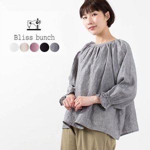 Bliss bunch ブリスバンチ 2WAYラグランスリーブギャザーブラウス 614-201 ナチュラルファッション 40代 50代 大人かわいい シンプル ベーシック|asahiya-group-first