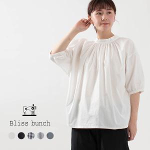 Bliss bunch 2WAYギャザーシャツ 614-207 ナチュラルファッション ナチュラル服 40代 50代 大人コーデ 大人かわいい カジュアル シンプル ベーシック|asahiya-group-first