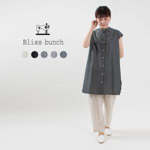 Bliss bunch スリーブレスシャツチュニック 614-208 ナチュラルファッション ナチュラル服 40代 50代 大人コーデ 大人かわいい カジュアル シンプル|asahiya-group-first