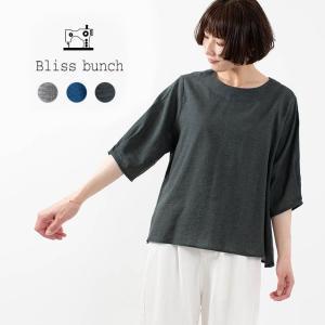 Bliss bunch ブリスバンチ 2WAYワイドブラウス 614-218 ナチュラルファッション 40代 50代 大人コーデ カジュアル シンプル ベーシック|asahiya-group-first