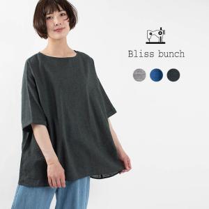 Bliss bunch ブリスバンチ バックヘンリー釦チュニック 614-219 ナチュラルファッション 40代 50代 大人コーデ カジュアル シンプル ベーシック|asahiya-group-first
