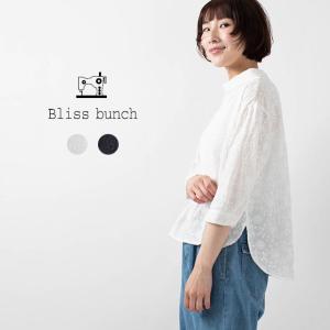 Bliss bunch [ブリスバンチ]ロールカラー後開きブラウス 614-240 ナチュラルファッション ナチュラル服 40代 50代 大人コーデ 大人かわいい カジュアル|asahiya-group-first