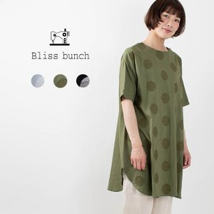 Bliss bunch [ブリスバンチ]コットンリネンチュニック 614-247 ナチュラルファッション ナチュラル服 40代 50代 大人コーデ 大人かわいい カジュアル|asahiya-group-first
