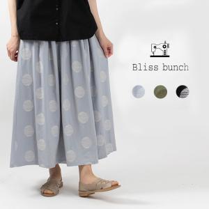 Bliss bunch [ブリスバンチ]タックギャザースカート 614-248 ナチュラルファッション ナチュラル服 40代 50代 大人コーデ 大人かわいい カジュアル|asahiya-group-first