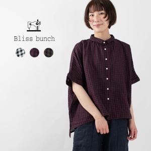 Bliss bunch [ブリスバンチ]ワイドシャツ 614-255 ナチュラルファッション ナチュラル服 40代 50代 大人コーデ 大人かわいい カジュアル シンプル|asahiya-group-first