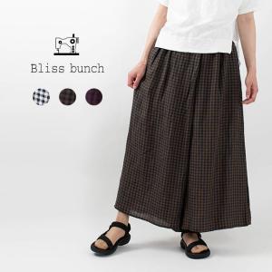 Bliss bunch ラップ[ブリスバンチ]ラップワイドパンツ 614-258 ナチュラルファッション ナチュラル服 40代 50代 大人コーデ 大人かわいい カジュアル|asahiya-group-first