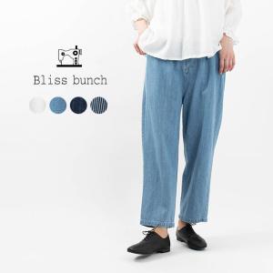 Bliss bunch ブリスバンチ ワンタックテーパードパンツ 614-261 ナチュラルファッション ナチュラル服 40代 50代 カジュアル シンプル ベーシック|asahiya-group-first