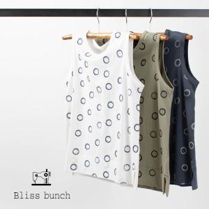 Bliss bunch [ブリスバンチ]サークル柄刺繍タンクトップ 614-276 ナチュラルファッション ナチュラル服 40代 50代 大人コーデ カジュアル シンプル|asahiya-group-first