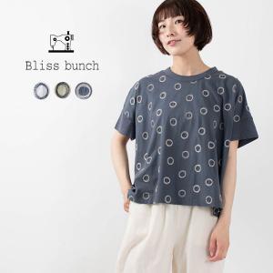 Bliss bunch [ブリスバンチ]サークル柄刺繍ワイドTEE 614-277 ナチュラルファッション ナチュラル服 40代 50代 大人コーデ カジュアル シンプル|asahiya-group-first