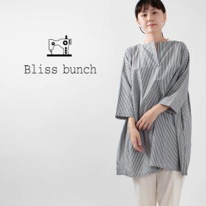 Bliss bunch [ブリスバンチ]ワイドチュニック 691-217 ナチュラルファッション ナチュラル服 40代 50代 大人コーデ 大人かわいい カジュアル シンプル|asahiya-group-first