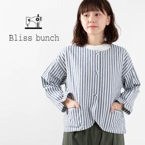 Bliss bunch [ブリスバンチ]ノーカラージャケット 691-232 ナチュラルファッション ナチュラル服 40代 50代 大人コーデ 大人かわいい カジュアル|asahiya-group-first