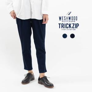 Westwood Outfitters TRICK ZIP テーパードデニムパンツ 8117022 ナチュラルファッション  ストレッチデニム 定番 人気|asahiya-group-first