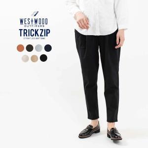 Westwood Outfitters ウエストウッドアウトフィッターズ TRICK ZIP テーパードパンツ 8117123 ストレッチパンツ 40代 50代 ベーシック 定番 人気|asahiya-group-first