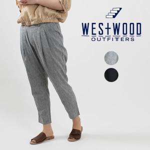 Westwood Outfitters [ウエストウッドアウトフィッターズ]涼しい麻のタックテーパード 8119125ナチュラルファッション ナチュラル服 40代 50代 大人コーデ|asahiya-group-first