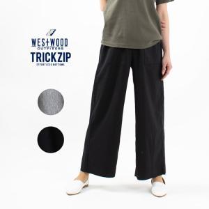 Westwood Outefitters 麻ワイドパンツ 8119126 ナチュラルファッション ナチュラル服 40代 50代 シンプル ベーシック|asahiya-group-first