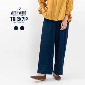 Westwood outfitters TRICK ZIP ワイドデニム 8120004 ナチュラルファッション 40代 50代 大人かわいい カジュアル ベーシック|asahiya-group-first