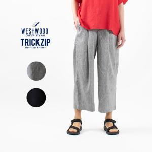 Westwood Outefitters 麻クロップドパンツ 8120140 ナチュラルファッション 40代 50代 大人コーデ 大人かわいい シンプル|asahiya-group-first