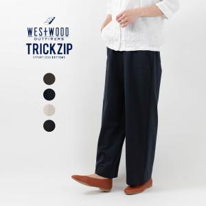 Westwood Outfitters TRICK ZIP ワイドパンツ 8138106 ナチュラルファッション 40代 50代 シンプル ベーシック 定番 人気|asahiya-group-first