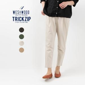 Westwood outfitters TRICK ZIP テーパードパンツ 8138123 ナチュラルファッション 40代 50代 大人コーデ シンプル ベーシック|asahiya-group-first
