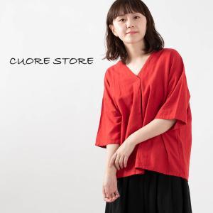 CUORE STORE [クオーレストア]Vネックブラウス 8406200 ナチュラルファッション ナチュラル服 40代 50代 大人コーデ カジュアル シンプル ベーシック|asahiya-group-first