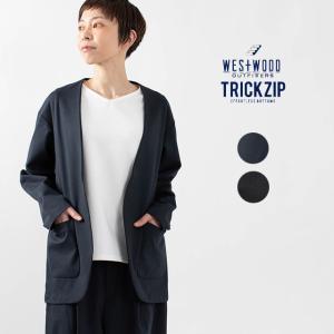 Westwood Outfitters TRICKZIP_U ビッグノーカラージャケット 8411806 ナチュラル服 40代 50代 大人コーデ 大人かわいい シンプル カジュアル|asahiya-group-first
