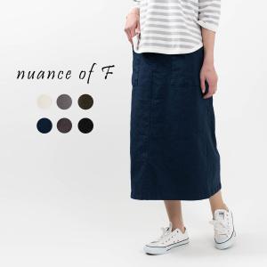 nuance of F タイトスカート 8610800 ナチュラル服 40代 50代 大人コーデ 大人かわいい カジュアル シンプル ベーシック|asahiya-group-first