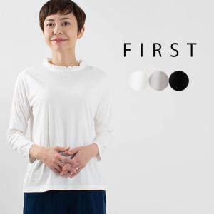 FIRST 衿フリルカットソー ASH-002 ナチュラル服 40代 50代 大人コーデ 大人かわいい カジュアル シンプル ベーシック|asahiya-group-first