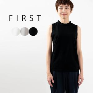FIRST 衿フリルノースリーブ ASH-003 ナチュラル服 40代 50代 大人コーデ 大人かわいい カジュアル シンプル ベーシック|asahiya-group-first
