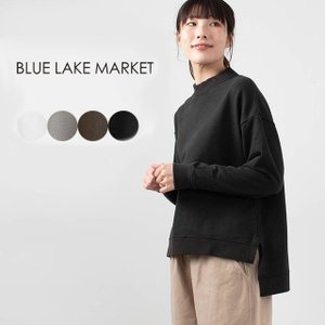 BLUE LAKE MARKET ワイドスウェット B-413023 ナチュラル服 40代 50代 大人コーデ 大人かわいい カジュアル シンプル ベーシック|asahiya-group-first